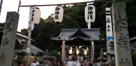 【二神です】三津口のお祭り!神山神社大祭!!_e0175370_18412419.jpg