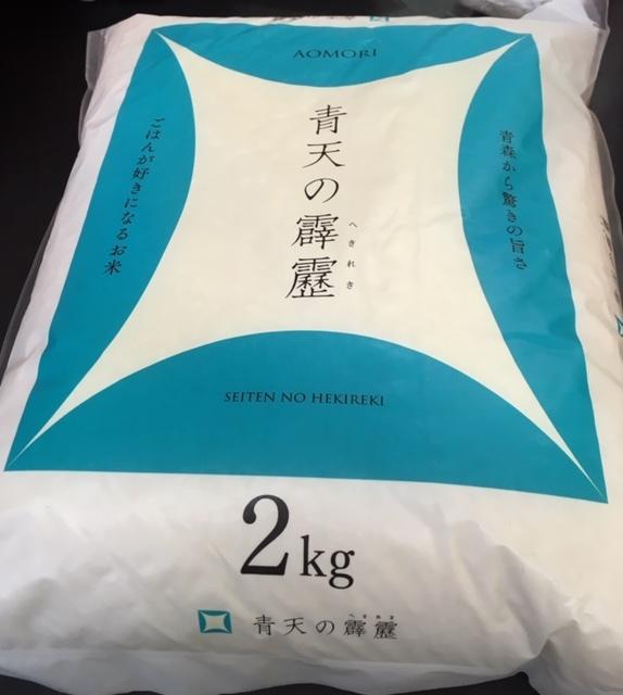 最近の日本食ーバッテラ、ウニ・サーモン丼、手延べ素麵_e0350971_08045772.jpg