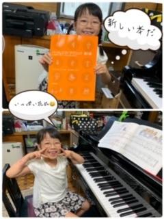 うさぎ&新しい本へGO!_e0040673_09093693.jpg