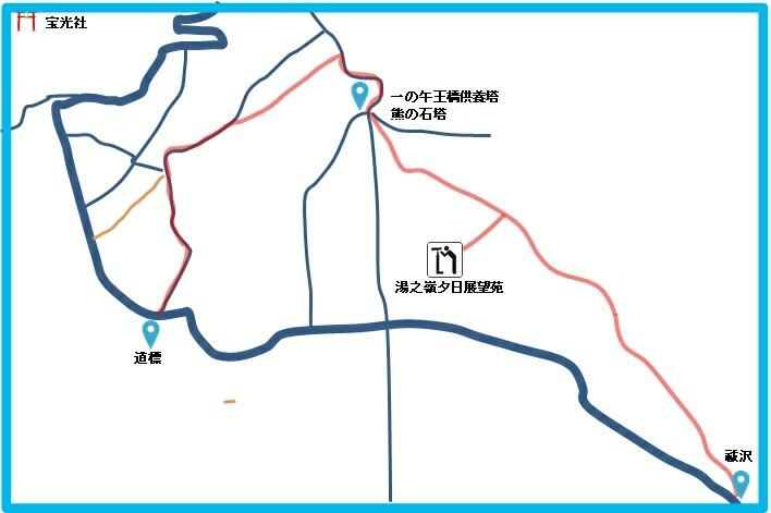 2019.9.13 戸隠古道ウォーキング その2_d0115985_12233849.jpg
