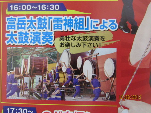 わらじ供養祭_e0185893_07332387.jpg