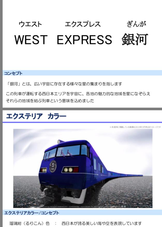 221系、223系、117系、そしてサンダーバード!*夏休み京都鉄道旅③*_d0367998_16175103.jpeg