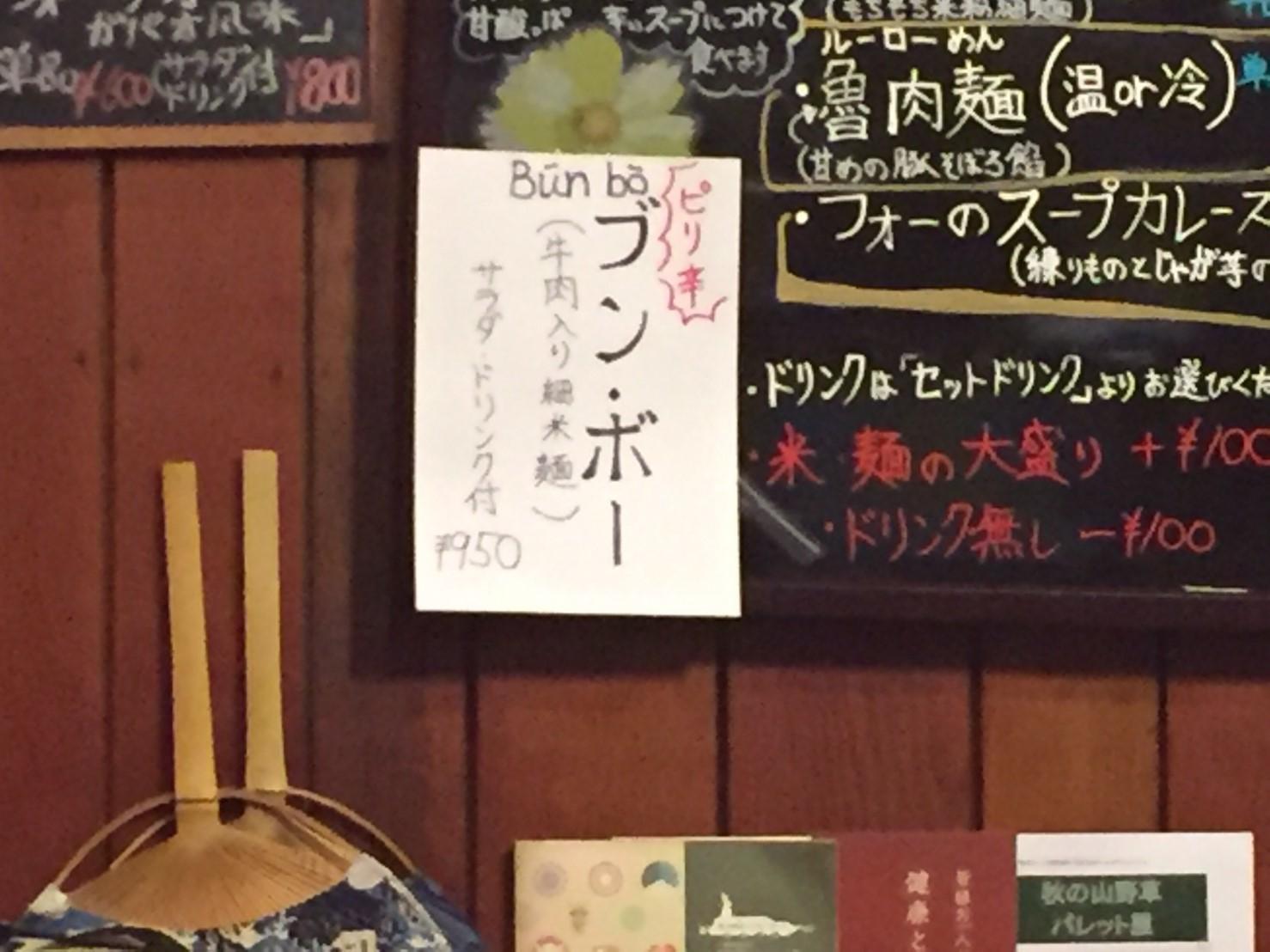 喫茶 1er ぷるみえ (シンプルバターライスに揚げカボチャと豚そぼろの和風あんかけ)_e0115904_20533344.jpg