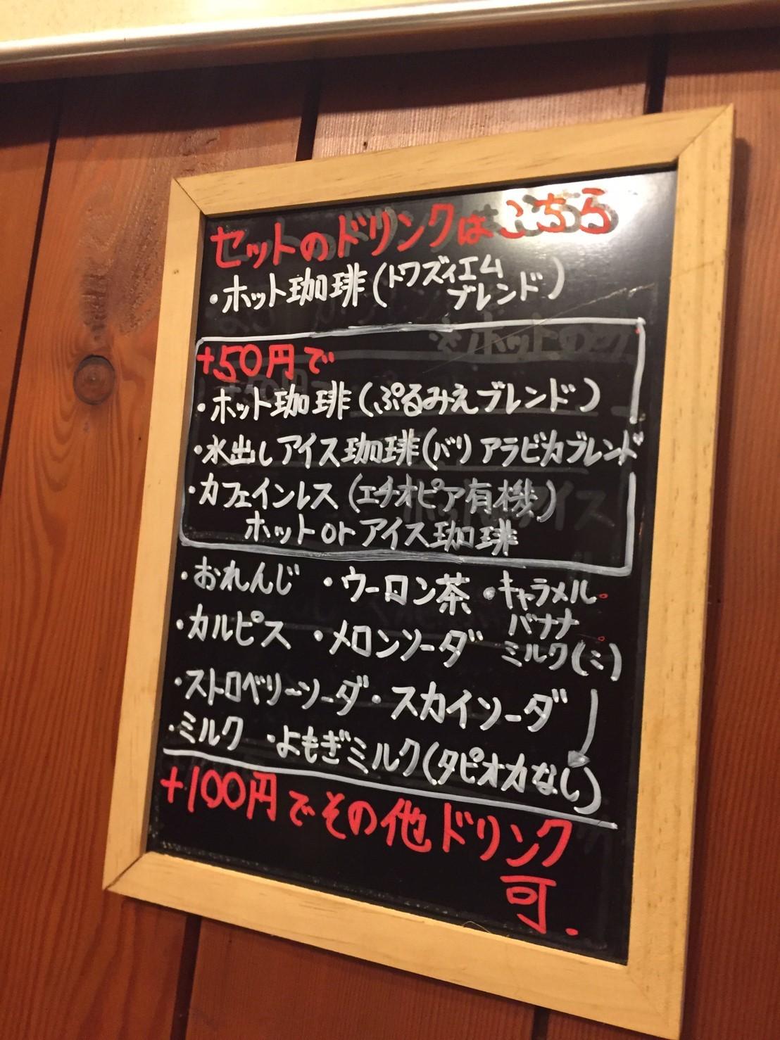 喫茶 1er ぷるみえ (シンプルバターライスに揚げカボチャと豚そぼろの和風あんかけ)_e0115904_21170414.jpg