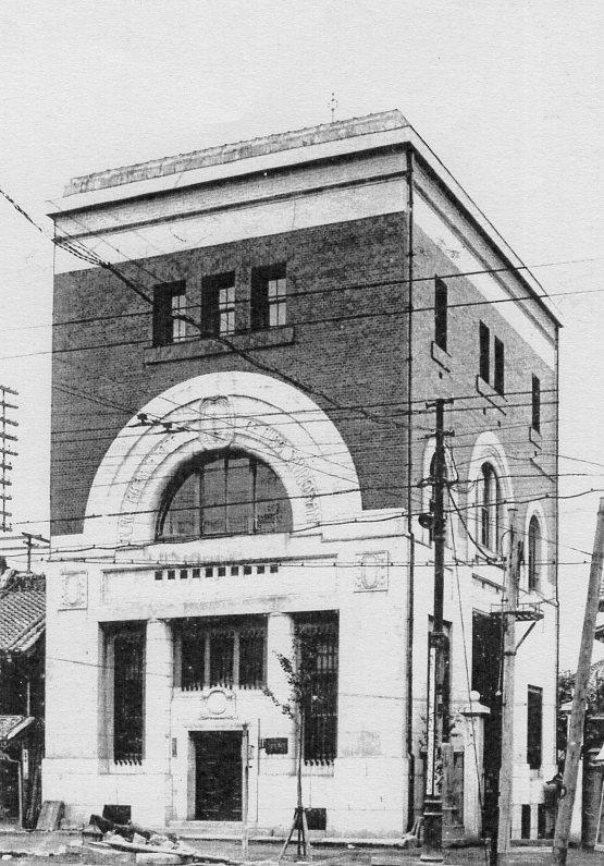 建築家・関根要太郎、生誕130年・没後60年(その1)_f0142606_08345379.jpg