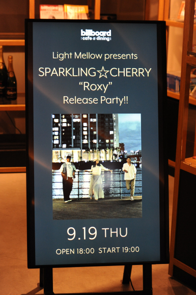 "Light Mellow presents SPARKLING☆CHERRY ""Roxy"" Release Party!! Thank you all!_a0088007_22155755.jpg"