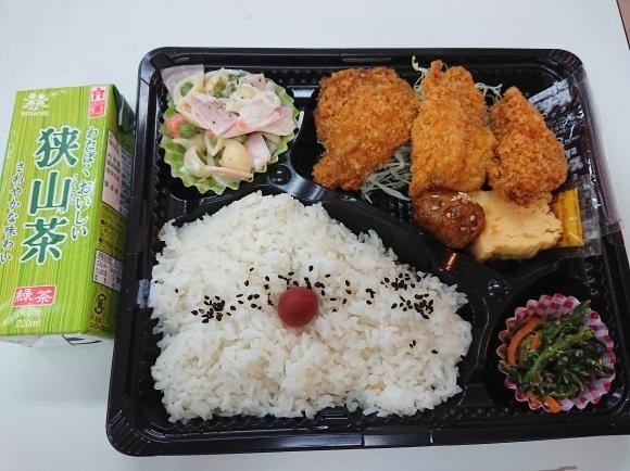 今日の昼食@組合_b0042308_19451390.jpg