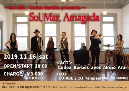 ~DJ ABE / Codex Barbès presents~ 『Sol, Mar, Amagada』_b0123708_20013155.jpg