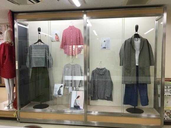 大塚屋さん展示_d0240711_18264590.jpeg