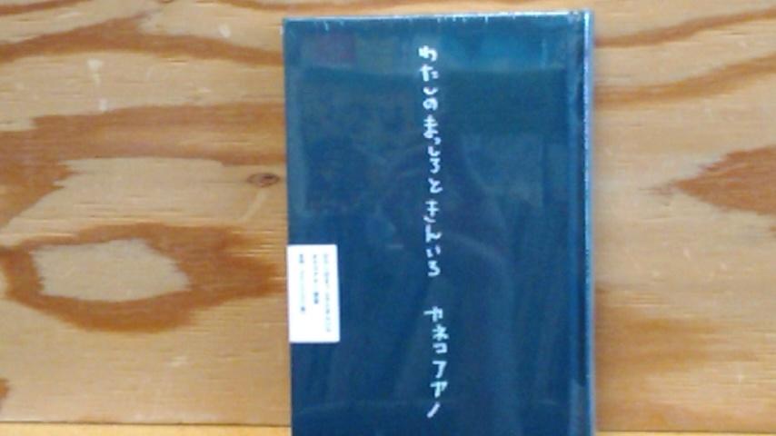 オススメ・ニューリリース新入荷 9/18_b0125413_11511408.jpg