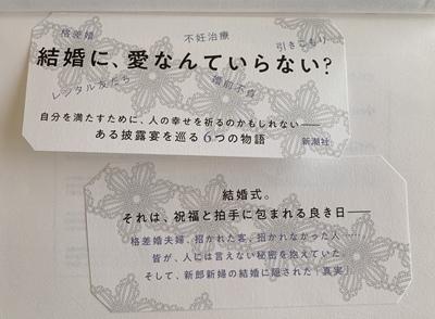 f0251618_20122698.jpg