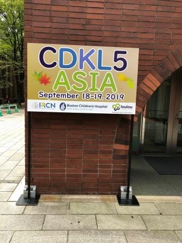 CDKL5 workshop!_e0228928_21541816.jpg