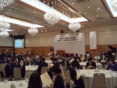 真壁病院開院40周年記念祝賀会_b0199838_16244946.jpg