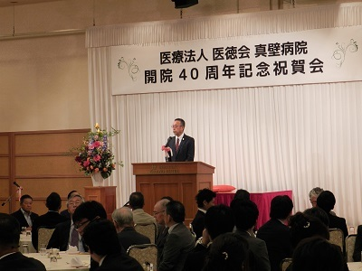 真壁病院開院40周年記念祝賀会_b0199838_16245838.jpg