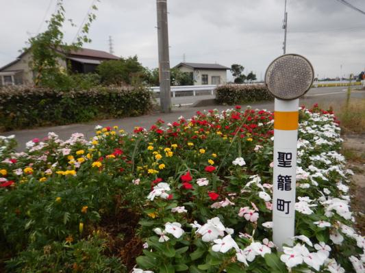 新潟輪行旅行記(9月14日から17日までのボードウォークを絡めた旅の記録)_b0136045_08431167.jpg