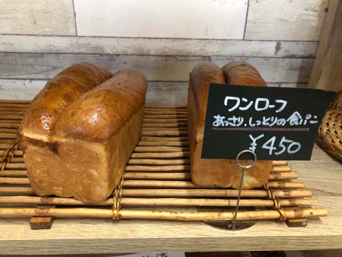 あげパン工房 Ryoma_e0292546_03451096.jpg
