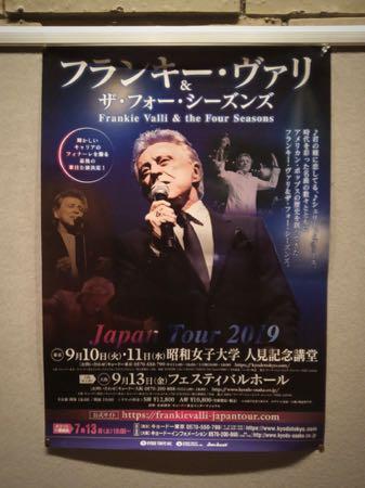 Frankie Valli 大阪公演_f0057849_027447.jpg