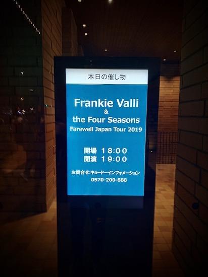 Frankie Valli 大阪公演_f0057849_073166.jpg