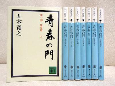 昔々、横浜で。/ひとはどのようにして「青春の門」を開き、通りぬけていくのか?_c0109850_04224599.jpg