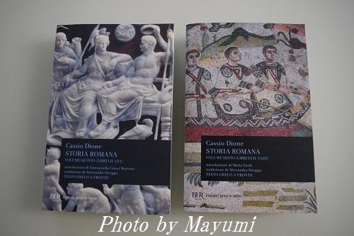 アマゾン(イタリア)から届いた本と夜のお出かけ♪ - ローマより愛をこめて