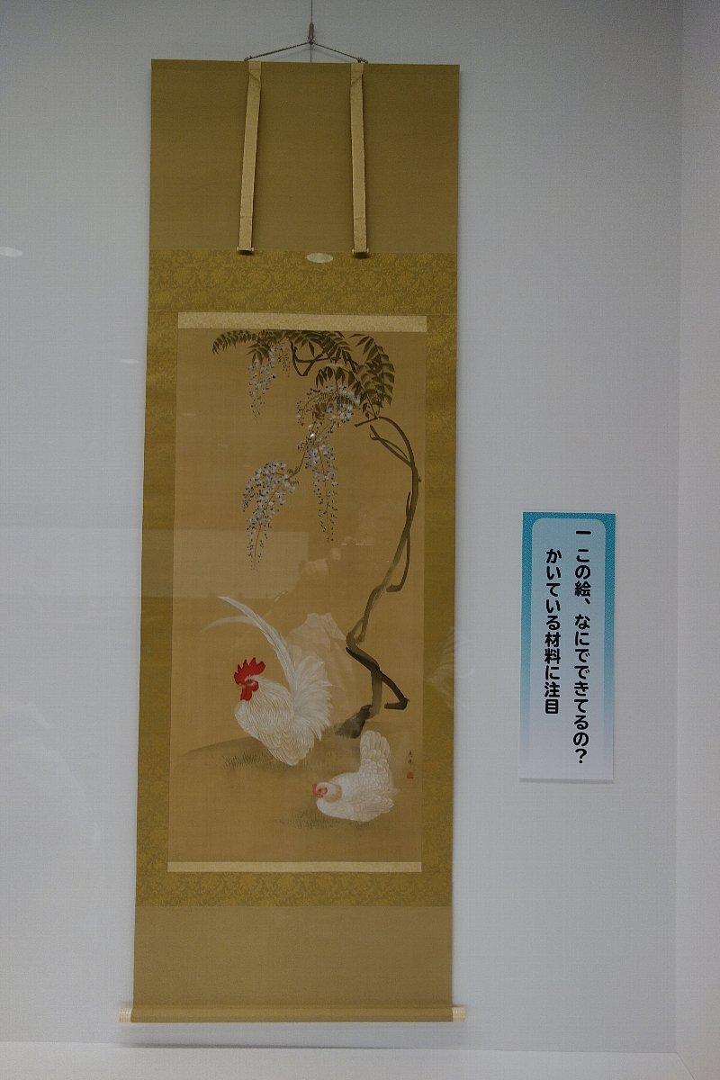 福岡市美術館_c0112559_08004573.jpg