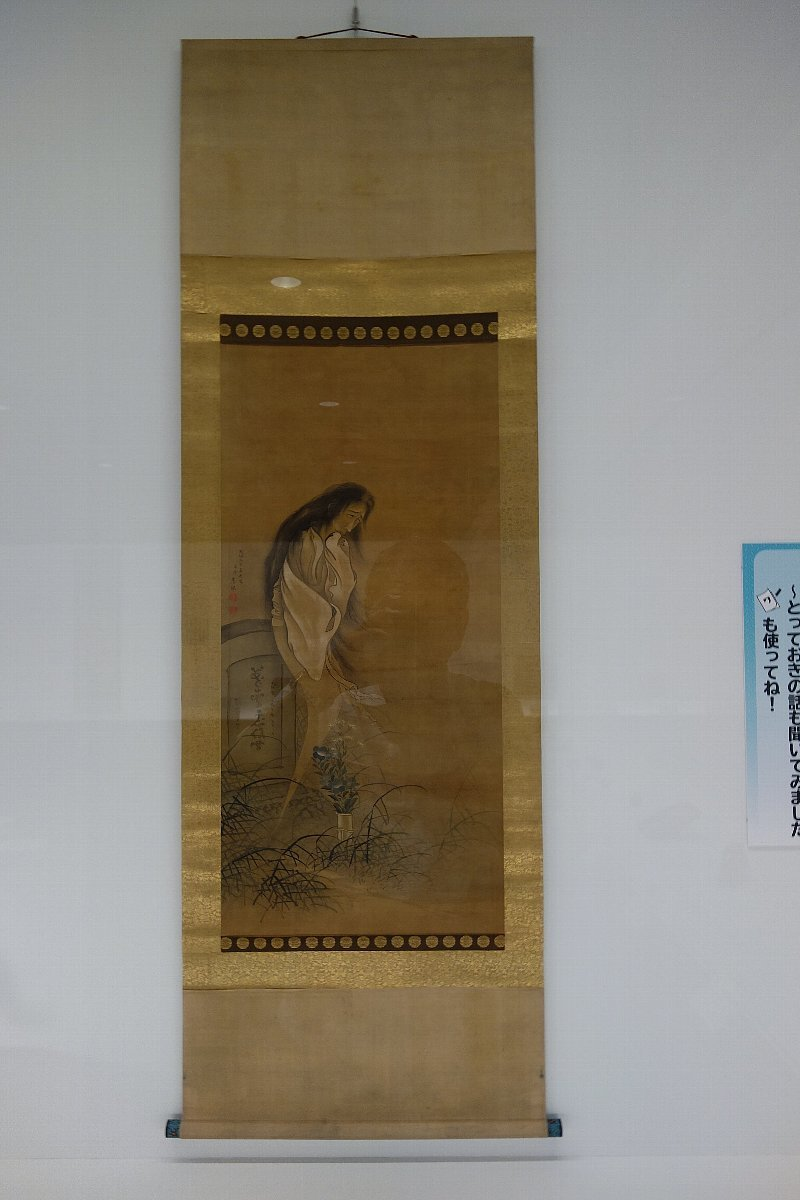 福岡市美術館_c0112559_08041970.jpg