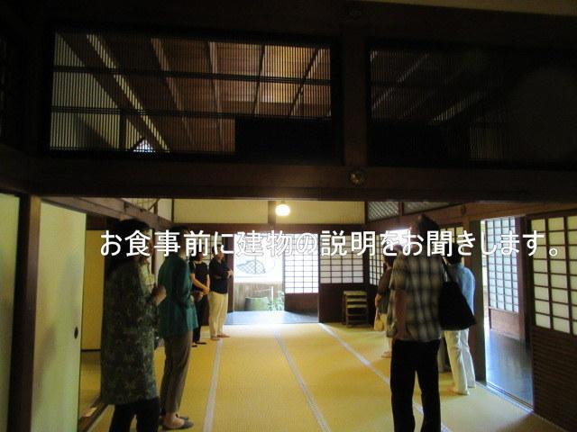 観心寺・創作精進料理 庫裏「KU-RI」* 建物編~お伺いしてきました!_f0236260_22175962.jpg
