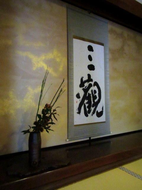 観心寺・創作精進料理 庫裏「KU-RI」* 建物編~お伺いしてきました!_f0236260_22224237.jpg
