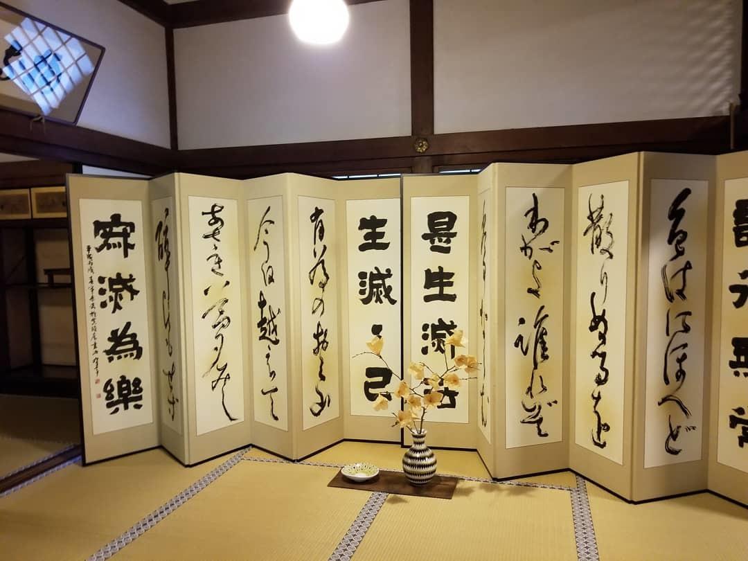 観心寺・創作精進料理 庫裏「KU-RI」* 建物編~お伺いしてきました!_f0236260_22345670.jpg