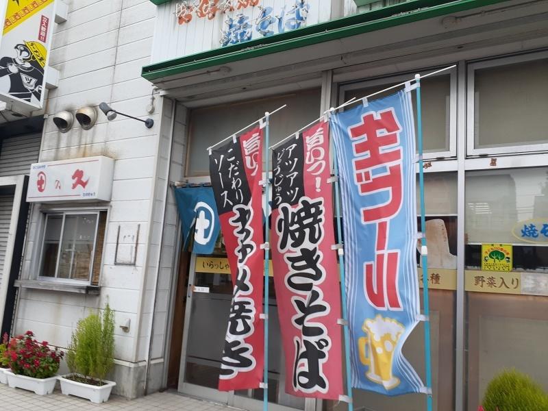 田の久・札幌店_b0236665_11001901.jpg