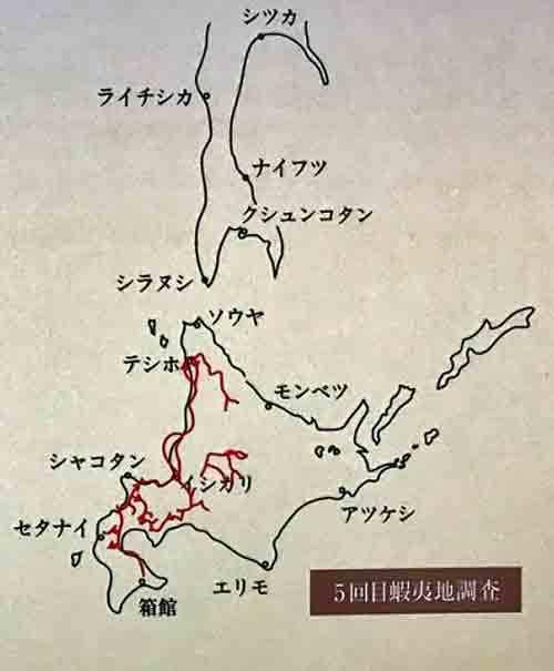 深まる好奇心、松浦武四郎_c0189970_08185294.jpg