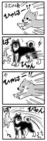 2004年11月5日のシバツレ漫画2_b0057675_10144642.jpg