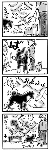 2004年11月5日のシバツレ漫画2_b0057675_10145965.jpg