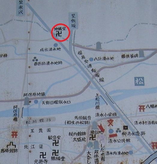 愛宕神社 = 成出地蔵堂_a0087378_9182752.jpg