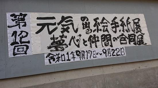 b0029182_16250091.jpg