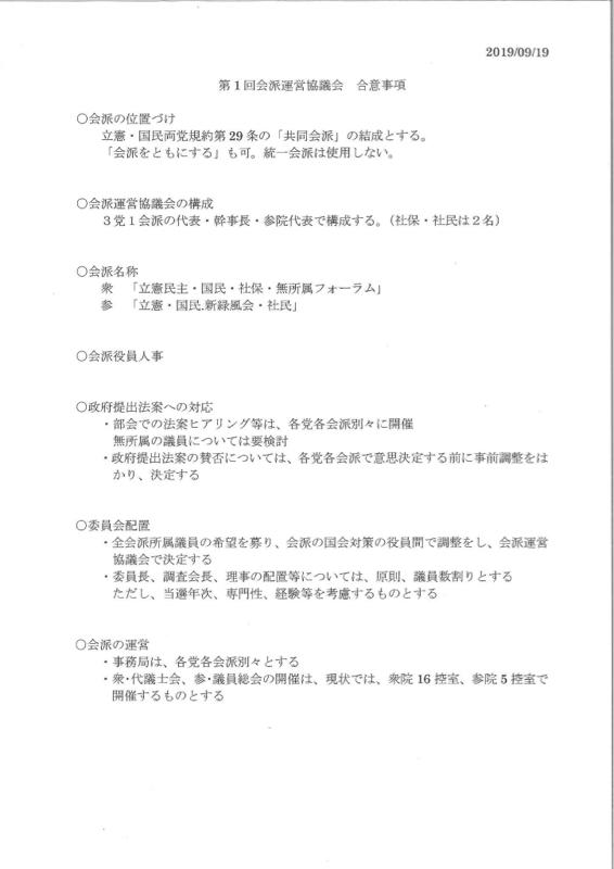 文在寅=行動力の伴った日本の反日野党_d0044584_09221916.jpg