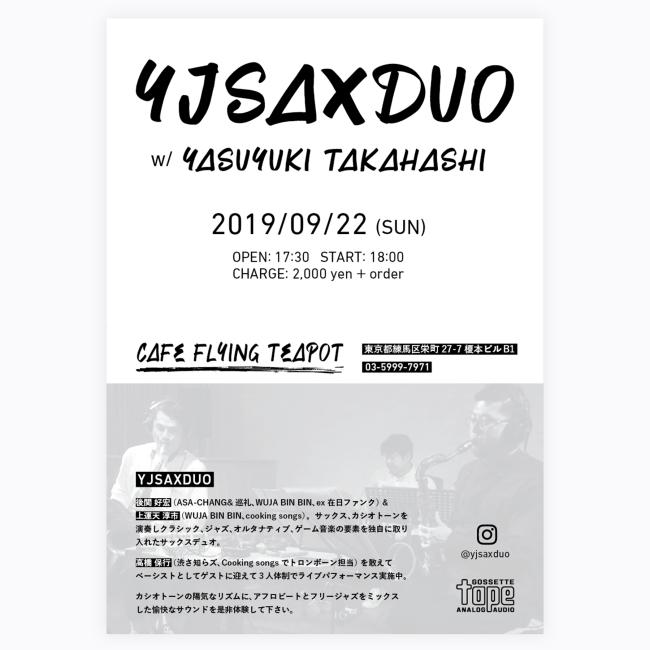 9/22 YJSAXDUO @Flying teapot_e0230090_07530695.png