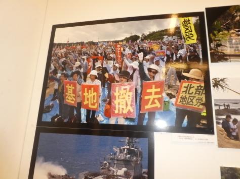 2019年9月21日   鎮魂と不屈の沖縄展  金城家族一般 その10_d0249595_13192439.jpg