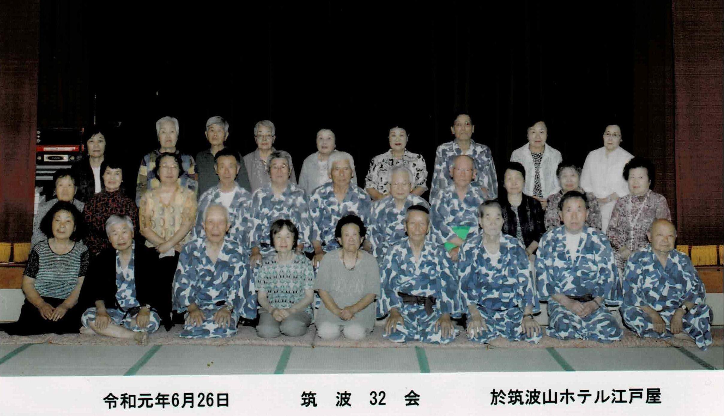 2019年9月21日   鎮魂と不屈の沖縄展  金城家族一般 その10_d0249595_13234605.jpg