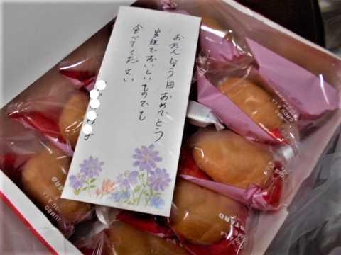 鬼姑から嫁への誕生日プレゼント_f0019498_16030390.jpg