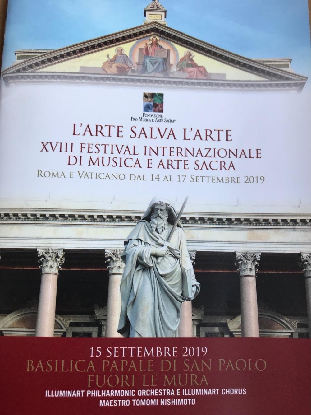第18回 ヴァチカン国際音楽祭_a0155408_23280532.jpeg
