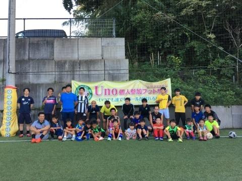 ゆるUNO 9/15(日) at UNOフットボールファーム_a0059812_00403476.jpg
