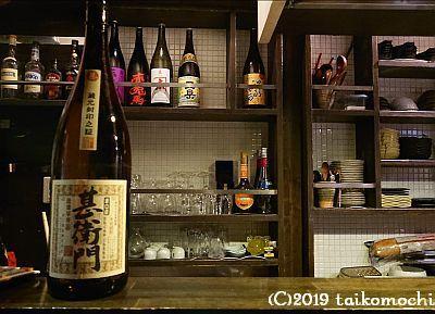 2019/09/19 名古屋円頓寺呑み_c0156212_20411305.jpg