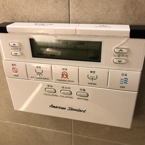 19年秋夕のソウル その4☆フォーポインツのお部屋とアクセスについて注意事項_d0285416_17175422.jpg