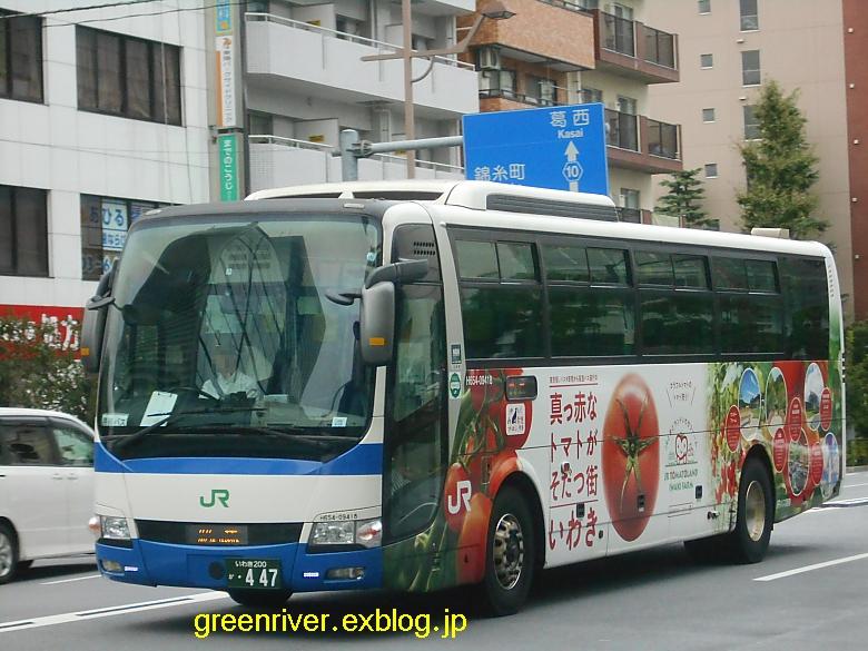 JRバス関東 447_e0004218_20165273.jpg