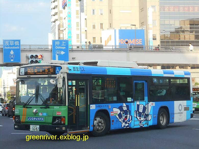 東京都交通局 V-R624 【五輪】_e0004218_20274919.jpg