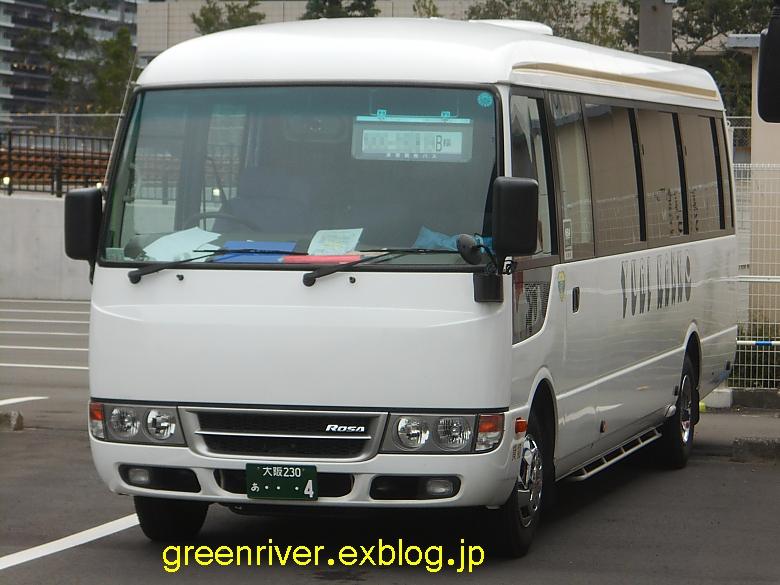 友愛観光バス 大阪230あ4_e0004218_20413033.jpg