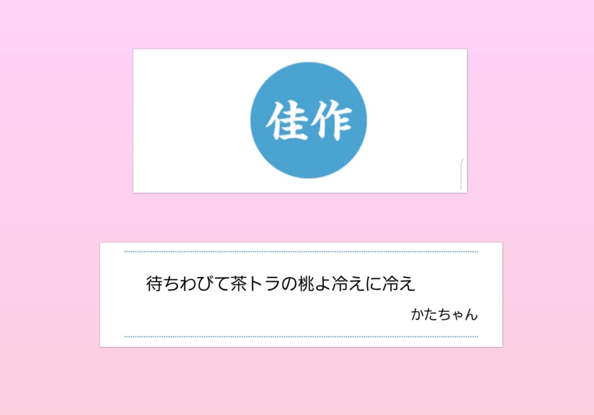 f0395324_13055304.jpg