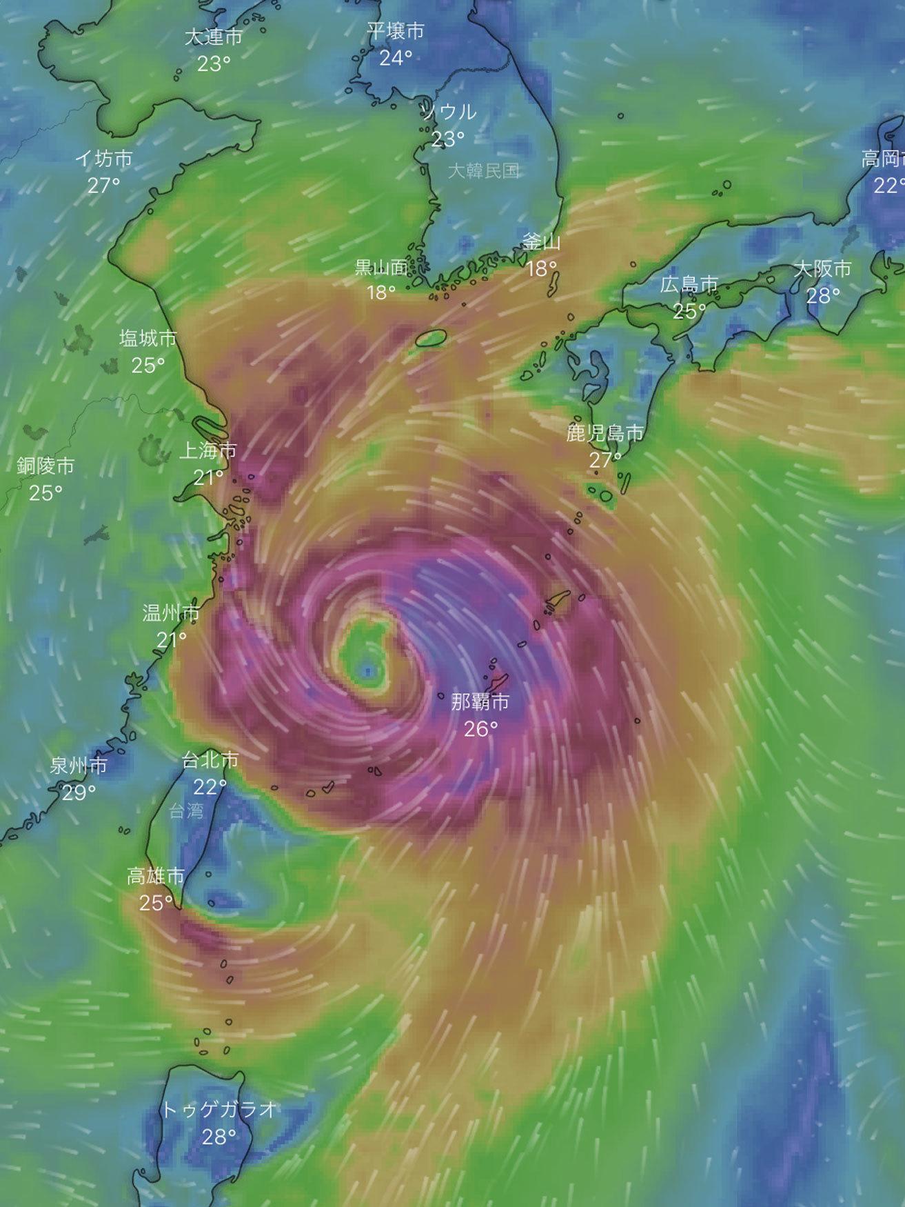 info - 台風17号による臨時休業のお知らせ-_a0155932_11030913.jpg