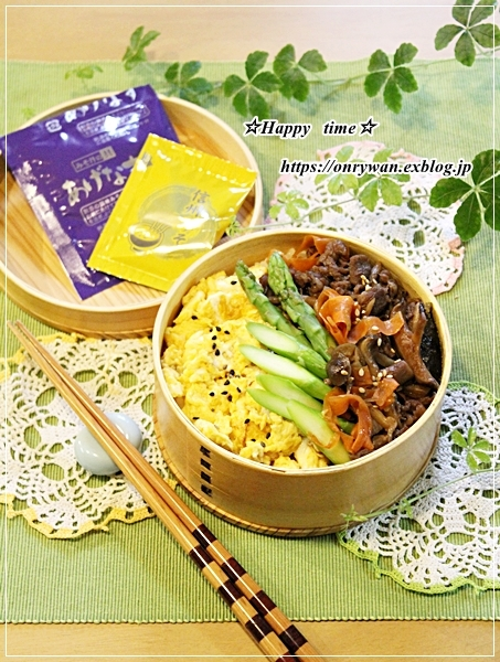 牛肉しぐれ煮弁当と今夜は鍋♪_f0348032_18180501.jpg